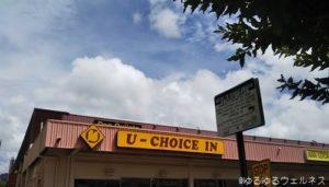 ハワイのドンキの看板の写真